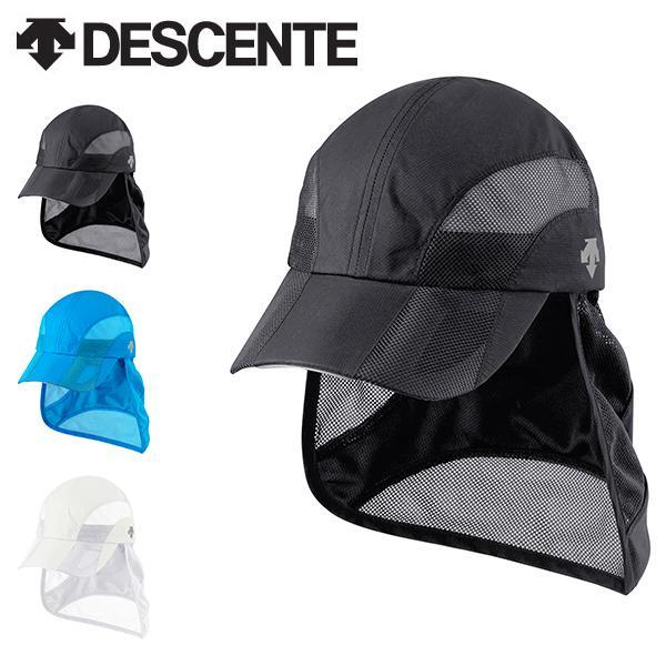 サンシェードキャップデサントDESCENTEメンズCAPランニングキャップ帽子ランニングスポーツ熱中症対策日射病予防DMARJC