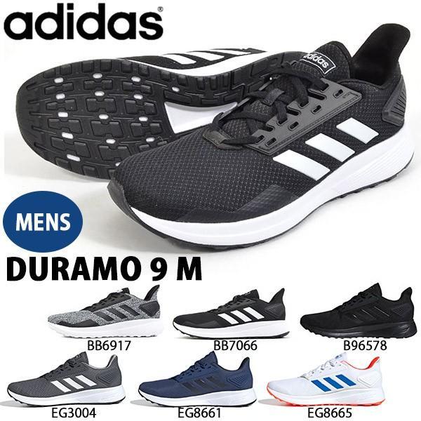 adidas DURAMO 9 M (Width:3E)【bb7067】men's running shoes 18FW step sports