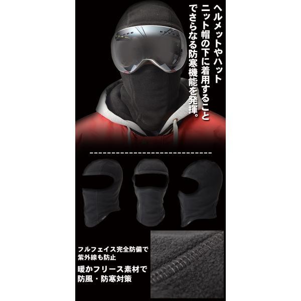 ネコポス対応! バラクラバ フリース スノーボード フリーサイズ BALACLAVA フェイスマスク SNOW 防寒 目だし帽 メンズ レディース スキー 雪山|elephant|02