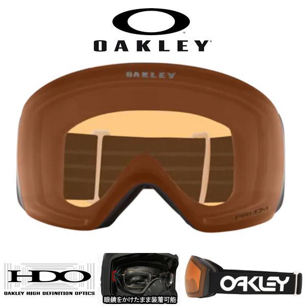 スノーボード ゴーグル オークリー OAKLEY Flight Deck XL フライトデッキ メンズ Prizm プリズム レンズ スキー メガネ対応 oo7050-85 2020-2021冬新作 得割21