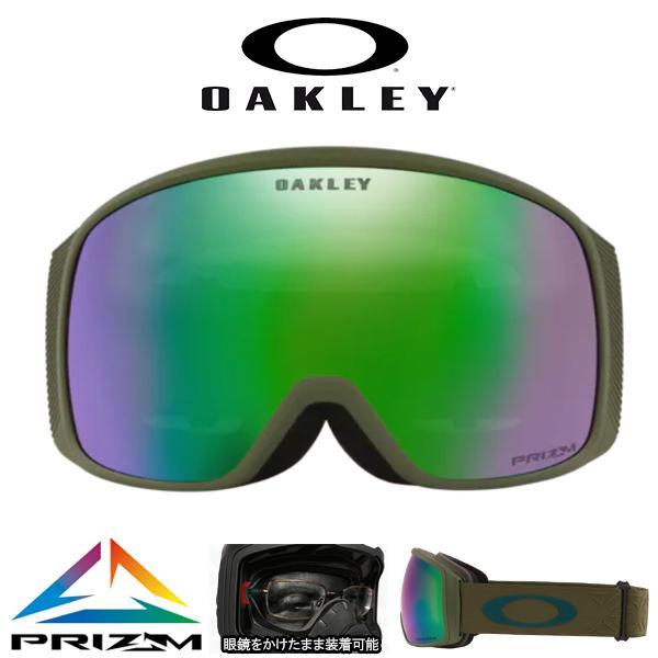 スノーボード ゴーグル オークリー OAKLEY Flight Tracker XL フライトトラッカー メンズ Prizm プリズム レンズ スキー oo7104-16 2020-2021冬新作 得割20