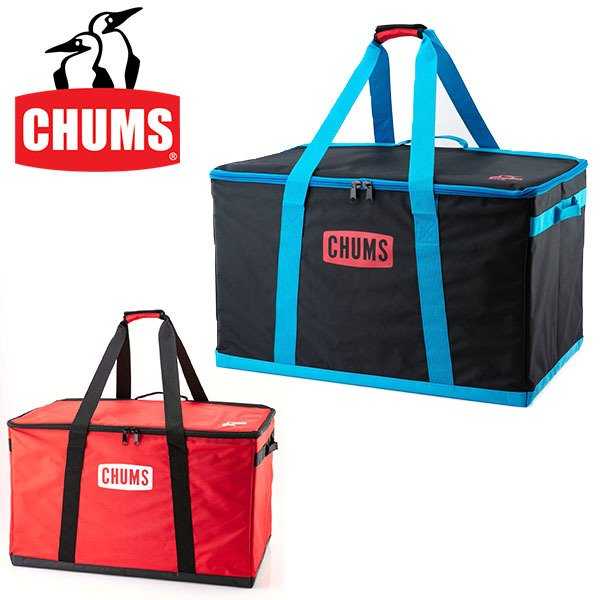 収納ケース CHUMS チャムス Foldable Box L フォーダブルボックス 収納ボックス アウトドア コンテナ キャンプ CH62-1354 10%off