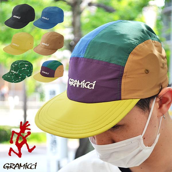 送料無料 ジェットキャップ グラミチ GRAMICCI SHELL JET CAP 帽子 2020春夏新作 折りたたみ可能 20S041