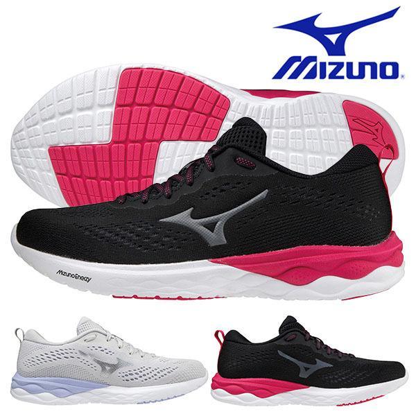 送料無料 ランニングシューズ ミズノ レディース MIZUNO WAVE REVOLT 2 WIDE ウエーブリボルト マラソン ランニング シューズ 靴 J1GD2185 得割20