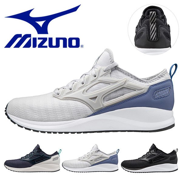 ランニングシューズ ミズノ メンズ レディース MIZUNO EZRUN CG イージーラン マラソン ランニング ジョギング シューズ 靴 ランシュー J1GE2038 得割15