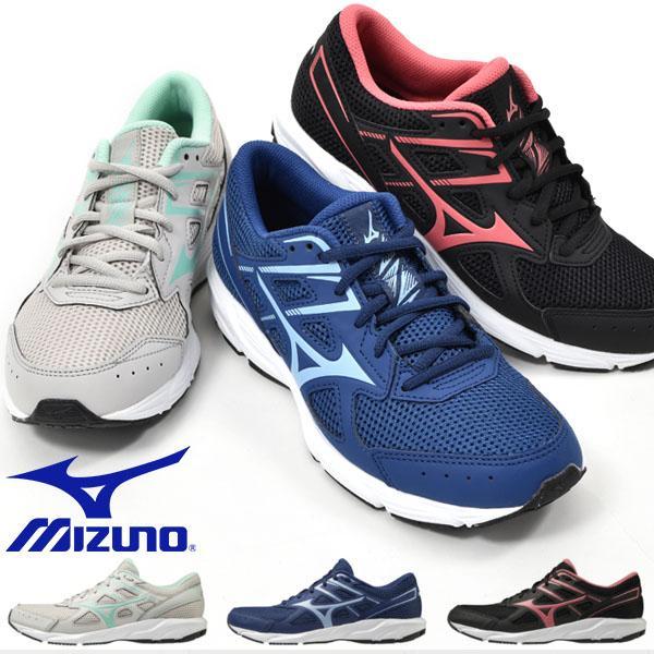 送料無料 ミズノ ランニングシューズ レディーズ  MIZUNO マキシマイザー 23 シューズ 靴 軽量 幅広 K1GA2101 20%off