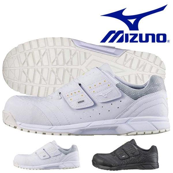 安全靴 ミズノ mizuno ALMIGHTY CS オールマイティ メンズ レディース ワークシューズ スニーカー作業靴 ベルクロ C1GA1811 送料無料