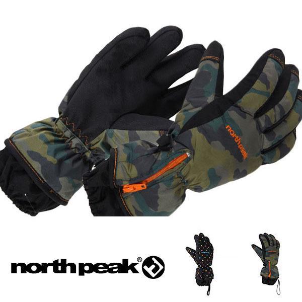 キッズ グローブ 手袋 KIDS GLOVE 子供 こども north peak ノースピーク スキー スノーボード 雪遊び 得割35