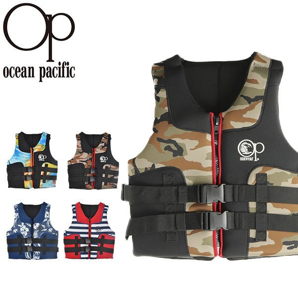 オーシャンパシフィックフローティングベストOceanPacificOPメンズ救命胴衣ライフジャケット釣りシュノーケル519910
