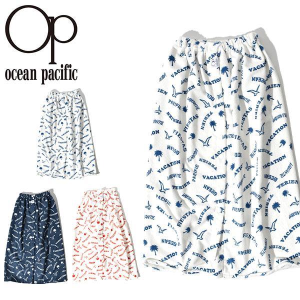 オーシャンパシフィック ラップタオル Ocean Pacific OP キッズ ジュニア 子供 巻き巻きタオル ビーチタオル 海水浴 プール 100×80cm 560916