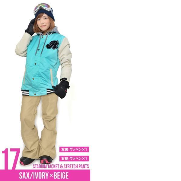 スノーボード ウェア 上下 セット レディース スタジャン ジャケット ストレッチ パンツ スノーボード スノボウエア 女性 SNOWBOARD 送料無料|elephant|07