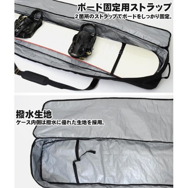 ボードケース ボードバッグ  スノーボード 150cm 158cm BOARD CASE BAG SNOWBOARD EDGE メンズ|elephant|07