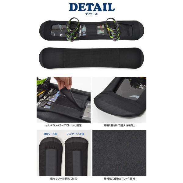 ソールカバー スノーボード ケース メンズ レディース ボードカバー 板 SNOWBOARD COVER|elephant|03