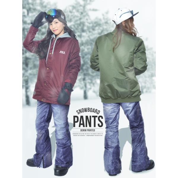 スノーボードウェア パンツ メンズ レディース デニム プリント 立体縫製 スノボ  SNOWBOARD スノボパンツ スノーパンツ|elephant|02