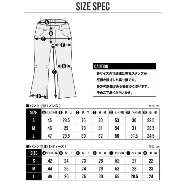 スノーボードウェア パンツ メンズ レディース デニム プリント 立体縫製 スノボ  SNOWBOARD スノボパンツ スノーパンツ|elephant|05