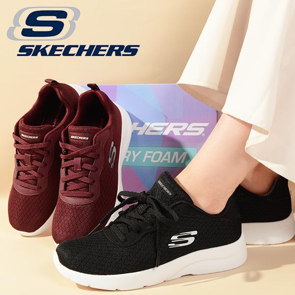 スニーカー スケッチャーズ SKECHERS レディース ダイナマイト 2.0 アイトゥアイ シューズ 靴 ウォーキング メモリーフォーム DYNAMIGHT 12964 得割20