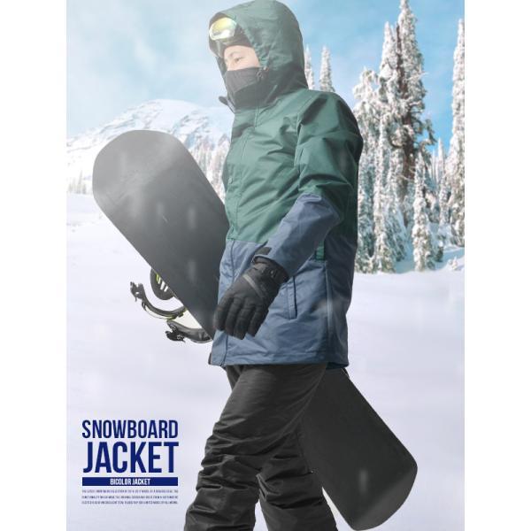 処分品 スノーボード ウェア メンズ バイカラー 切り替え 2トーン ジャケット スノーウエア SNOWBOARD|elephant|02