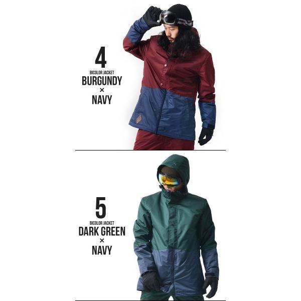 処分品 スノーボード ウェア メンズ バイカラー 切り替え 2トーン ジャケット スノーウエア SNOWBOARD|elephant|06