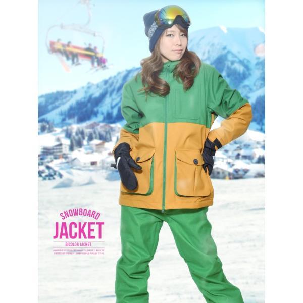 送料無料 スノーボードウェア レディース バイカラー 切り替え 2トーン ジャケット スノーボード スノボ ウエア SNOWBOARD JACKET 17-18 2017-2018冬新作 elephant 02