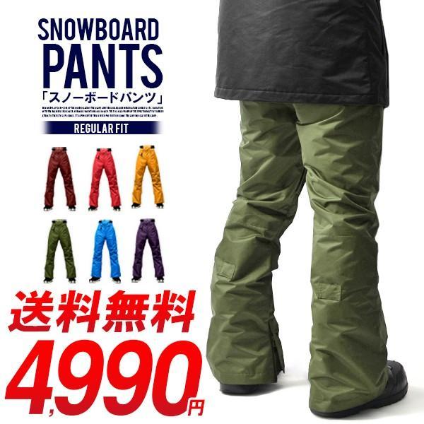 スノーボードウェア メンズ パンツ レギュラーフィット スノーパンツ ボトムス 立体縫製 スノボパンツ  スノボウエア SNOWBOARD 送料無料|elephant