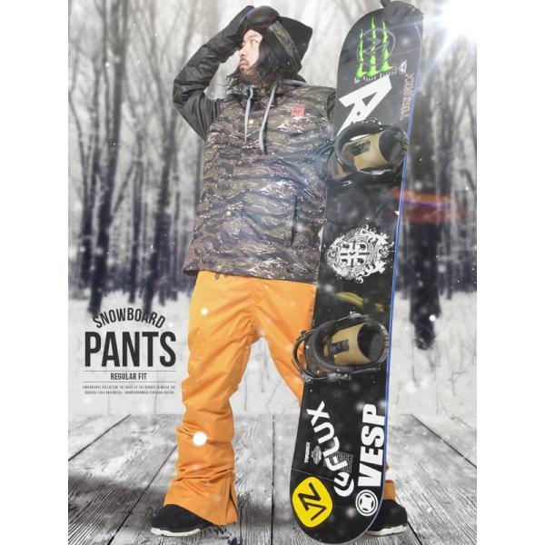 スノーボードウェア メンズ パンツ レギュラーフィット スノーパンツ ボトムス 立体縫製 スノボパンツ  スノボウエア SNOWBOARD 送料無料|elephant|02