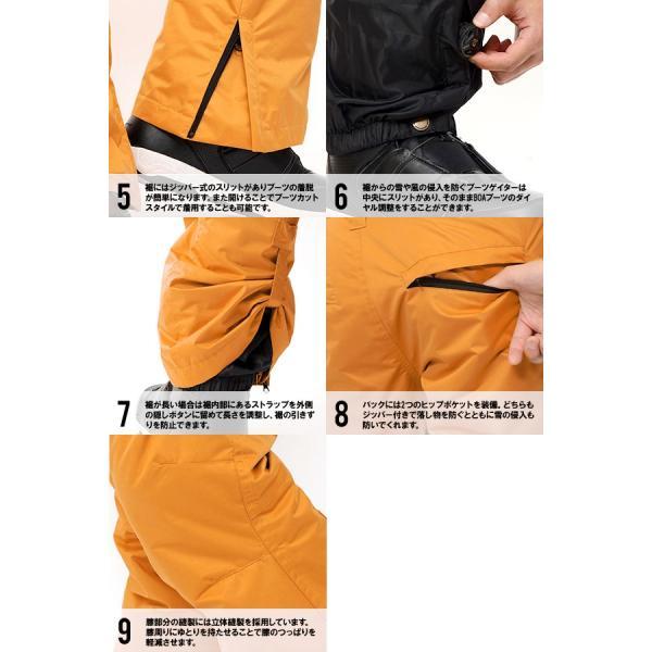 スノーボードウェア メンズ パンツ レギュラーフィット スノーパンツ ボトムス 立体縫製 スノボパンツ  スノボウエア SNOWBOARD 送料無料|elephant|06