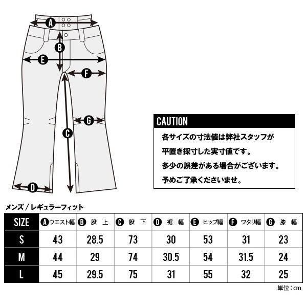 スノーボードウェア メンズ パンツ レギュラーフィット スノーパンツ ボトムス 立体縫製 スノボパンツ  スノボウエア SNOWBOARD 送料無料|elephant|09