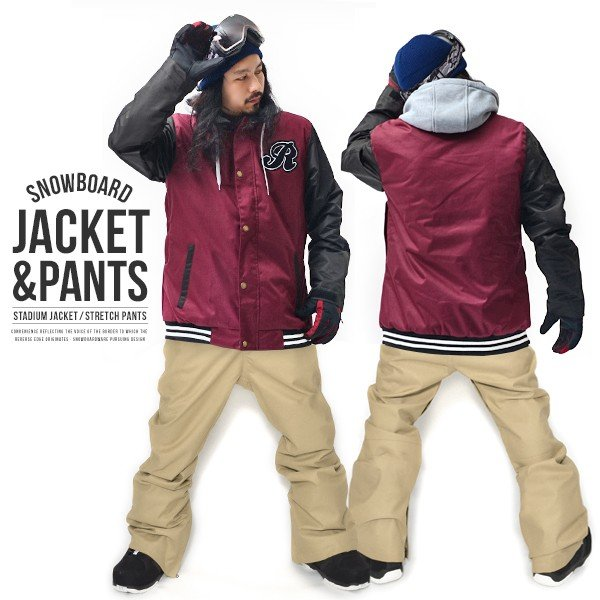 送料無料 スノーボード ウェア 上下 セット メンズ スタジャン ジャケット パンツ スノーボード SNOWBOARD|elephant
