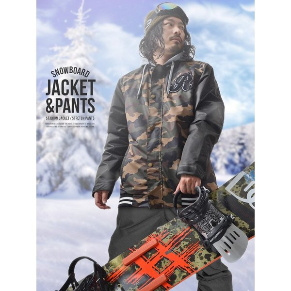 送料無料 スノーボード ウェア 上下 セット メンズ スタジャン ジャケット パンツ スノーボード SNOWBOARD|elephant|02