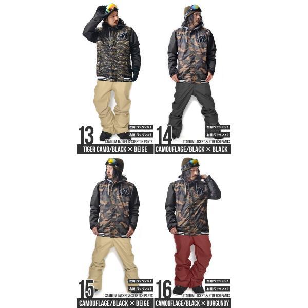 送料無料 スノーボード ウェア 上下 セット メンズ スタジャン ジャケット パンツ スノーボード SNOWBOARD|elephant|06