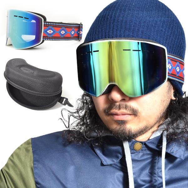 送料無料 スノーボード ゴーグル ケース付き フレームレス メンズ レディース ミラー 平面 レンズ SNOWBOARD GOGGLE スキー スノボ|elephant