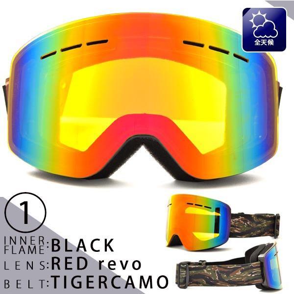 送料無料 スノーボード ゴーグル ケース付き フレームレス メンズ レディース ミラー 平面 レンズ SNOWBOARD GOGGLE スキー スノボ|elephant|02