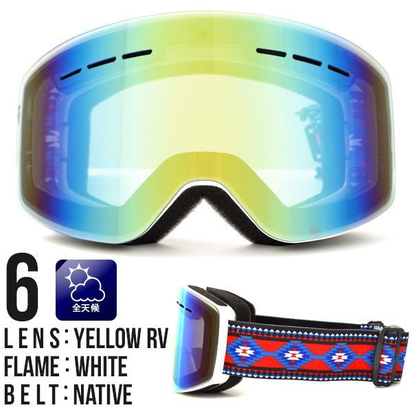 送料無料 スノーボード ゴーグル ケース付き フレームレス メンズ レディース ミラー 平面 レンズ SNOWBOARD GOGGLE スキー スノボ|elephant|04