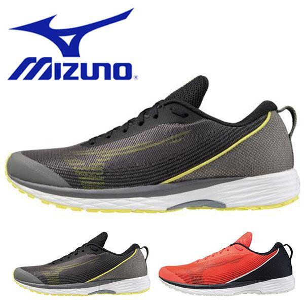 ランニングシューズ ミズノ MIZUNO デュエルソニック 2 メンズ レディース 初心者 ランニング マラソン ランシュー 運動靴 シューズ 靴 U1GD2134 得割22