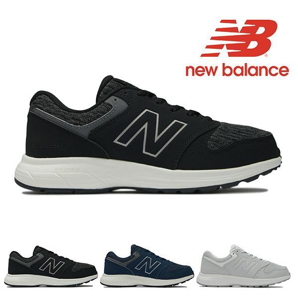 ニューバランスレディーススニーカーWW550newbalance2E幅広ワイドカジュアルシューズ靴