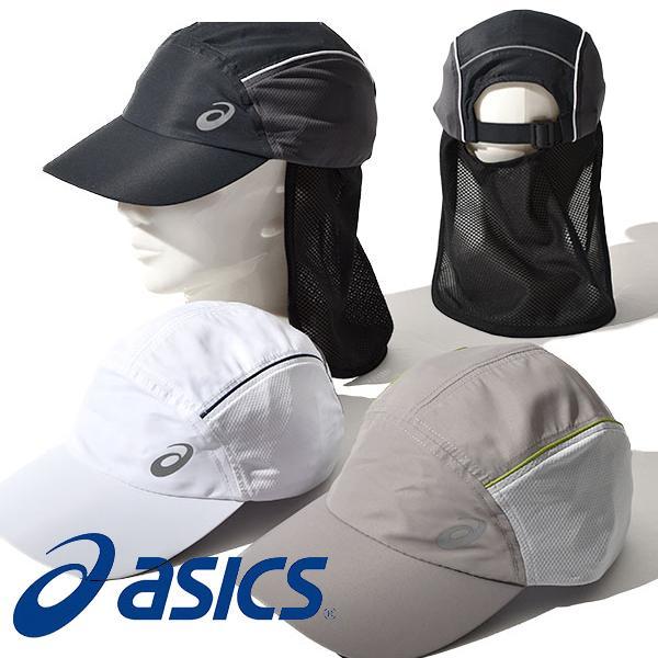 ランニングキャップアシックスasicsランニングサンキャップメンズレディースCAP帽子ランニング熱中症日射病得割20