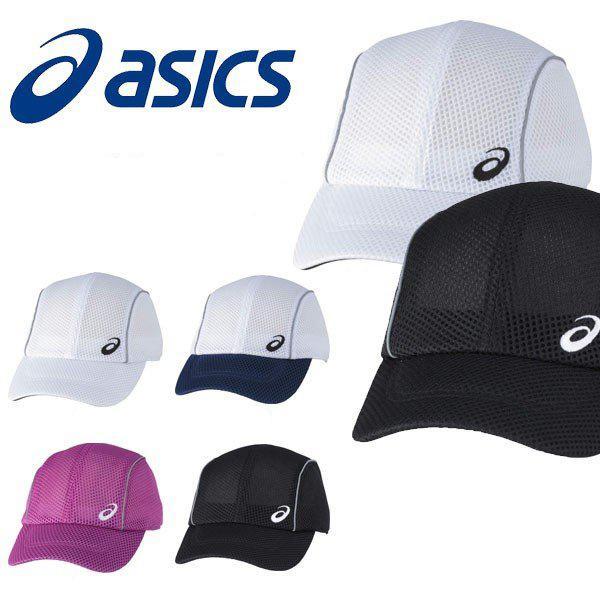 ランニングキャップアシックスasicsランニングメッシュキャップメンズレディースCAP帽子熱中症対策