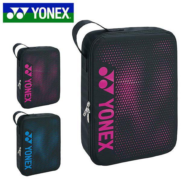 ヨネックス YONEX ランドリーポーチ L バッグ テニス バドミントン 衣類ケース BAG2096L 得割20