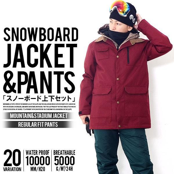 スノーボードウェア 上下 セット メンズ SNOWBOARD JACKET スタジャン マウンテン デザイン スノーウエア  SNOWBOARD  上下組 2点セット|elephantsports