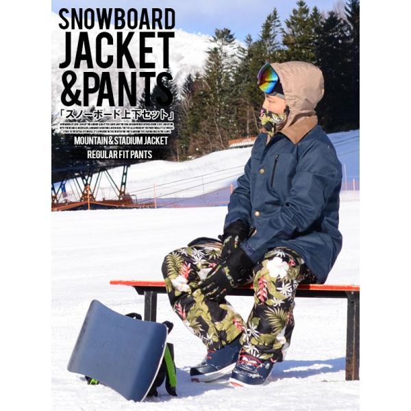 スノーボードウェア 上下 セット メンズ SNOWBOARD JACKET スタジャン マウンテン デザイン スノーウエア  SNOWBOARD  上下組 2点セット|elephantsports|02