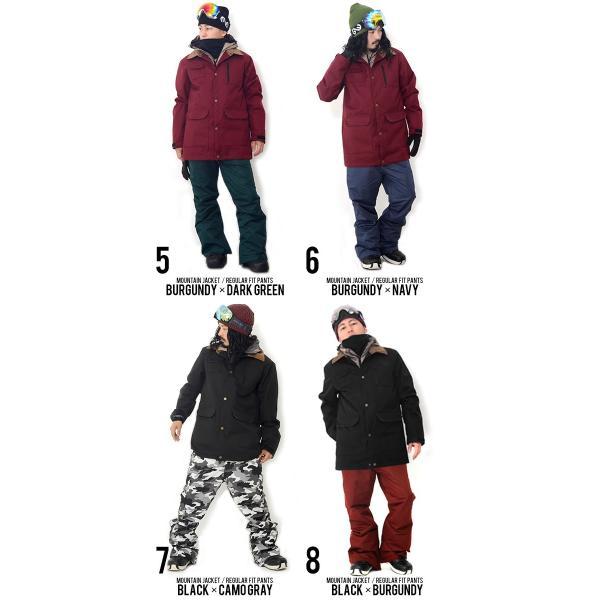 スノーボードウェア 上下 セット メンズ SNOWBOARD JACKET スタジャン マウンテン デザイン スノーウエア  SNOWBOARD  上下組 2点セット|elephantsports|04