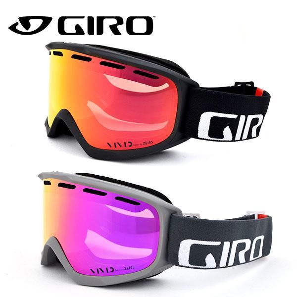 GIRO ジロ INDEX インデックス スノーゴーグル 眼鏡対応 メンズ レディース スノボ スノーボード スキー ゴーグル 日本正規品 送料無料