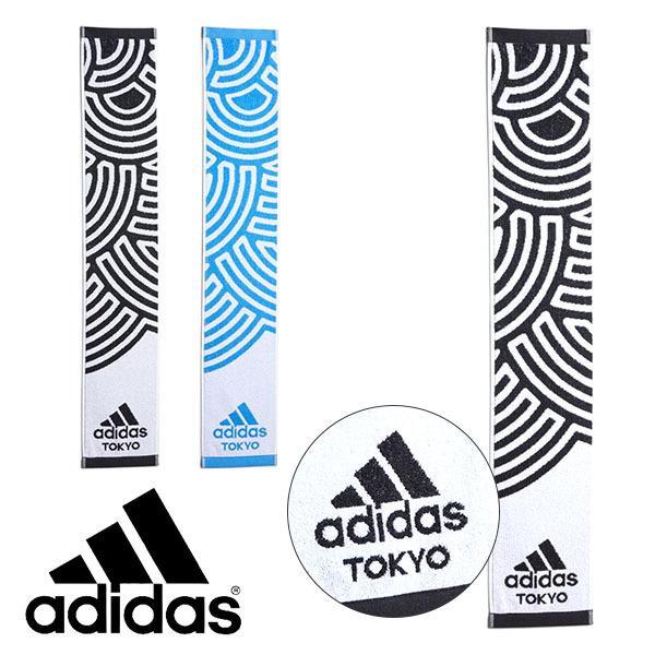 アディダス タオル adidas TOKYO タオル 唐草模様 スイムタオル 水泳 スイミング プール ジム 2021秋新作 IXK45