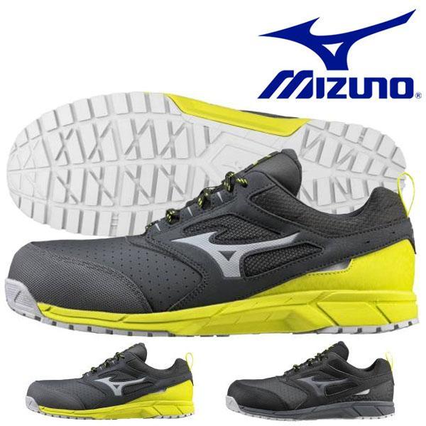 安全靴 ミズノ mizuno ALMIGHTY AS15L オールマイティ メンズ レディース ワークシューズ スニーカー作業靴 紐 靴 F1GA2002 送料無料