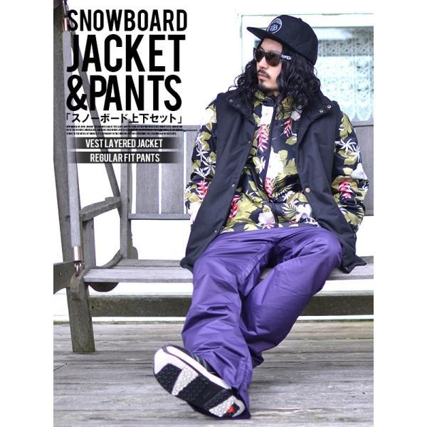 スノーボードウェア 上下 セット メンズ ベスト付き ジャケット 3Way 取外し可能 Vest Jacket スノーウエア ウエア  SNOWBOARD  上下組 2点セット|elephantsports|02