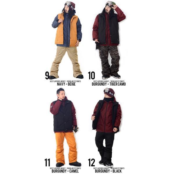 スノーボードウェア 上下 セット メンズ ベスト付き ジャケット 3Way 取外し可能 Vest Jacket スノーウエア ウエア  SNOWBOARD  上下組 2点セット|elephantsports|05