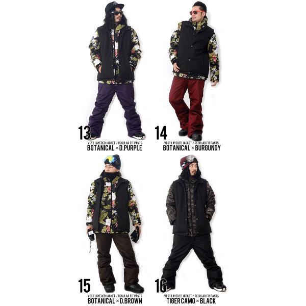 スノーボードウェア 上下 セット メンズ ベスト付き ジャケット 3Way 取外し可能 Vest Jacket スノーウエア ウエア  SNOWBOARD  上下組 2点セット|elephantsports|06