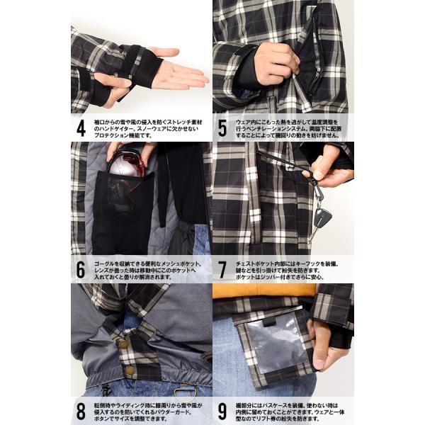 スノーボードウェア 上下 セット メンズ ベスト付き ジャケット 3Way 取外し可能 Vest Jacket スノーウエア ウエア  SNOWBOARD  上下組 2点セット|elephantsports|09