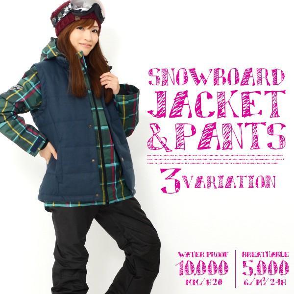 スノーボードウエア 上下 セット レディース ベスト付き 3Way 取外し可能 Vest Jacket ジャケット パンツ スノー  SNOWBOARD  上下組 婦人|elephantsports