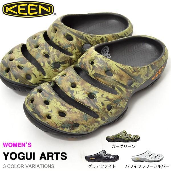 クロッグサンダル キーン KEEN レディース YOGUI ARTS ヨギ アーツ 水陸両用 軽量 サンダル クロッグ アウトドア 靴 シューズ 送料無料